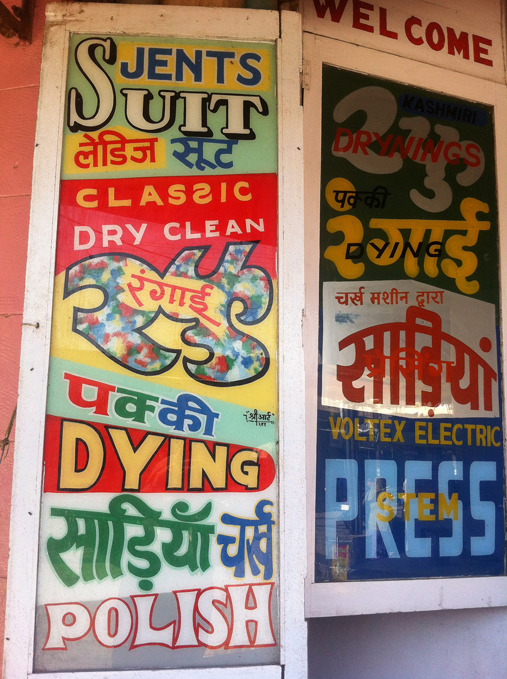 Signboard from Bikaner