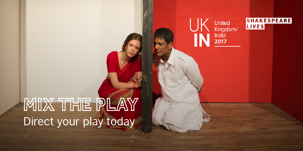 Mix the Play with Kalki Koechlin and Adil Hussain